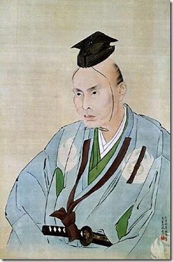 Takami Seneseki