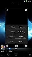 Screenshot of Camera For SmallApp