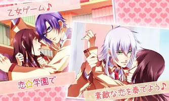 Screenshot of Love Academy【Dating sim】