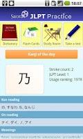 Screenshot of JLPT Practice