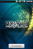 Screenshot of Islamic ornament wallpaper