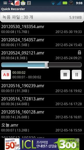 玩免費工具APP|下載Quick Recorder app不用錢|硬是要APP