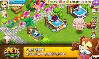 Screenshot of 펫아일랜드 for Kakao
