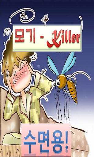 Sumyeonyong電蚊拍