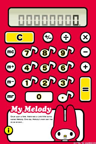 SANRIO CHARACTERS CALCULATOR 1