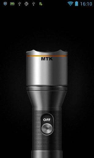 MTK手电筒