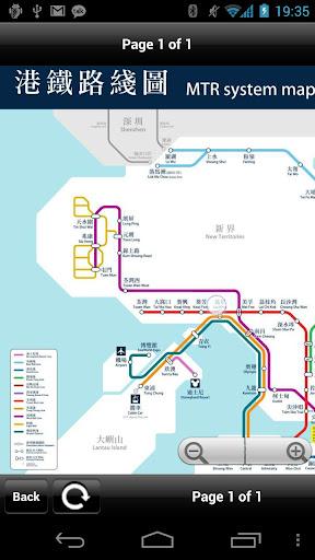 Hong Kong Transport Map - Free