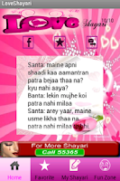 Screenshot of Love Shayari