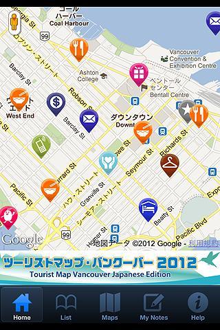 Tourist Map Vancouver