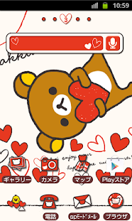 Rilakkuma Theme 103 - screenshot