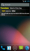 Screenshot of Hindi English Translator app