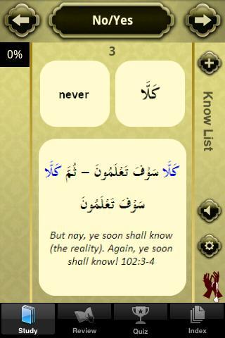 Quranic Words-Understand Quran
