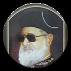 ילקוט יוסף - Yalkut Yosef icon