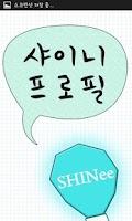 Screenshot of 샤이니 프로필