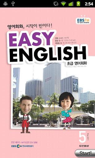 EBS FM Easy English 2011.5월호