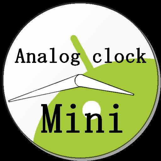 工具のミニアナログ時計 LOGO-記事Game