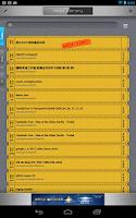 Screenshot of RockPlayer2