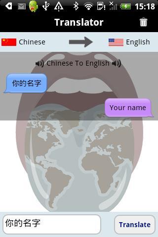 玩免費旅遊APP|下載Translator with Speech Pro app不用錢|硬是要APP
