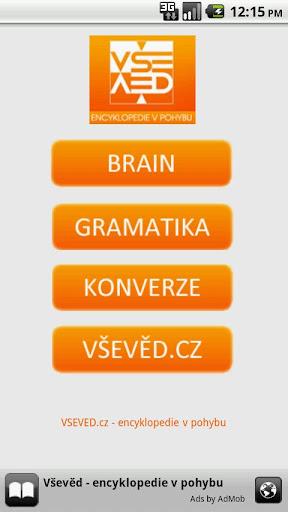 【免費教育App】Vševěd-APP點子
