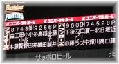 14OB-177-2kbord