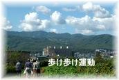 町内歩け027-2k