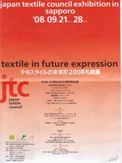 textile in sapporo-2k