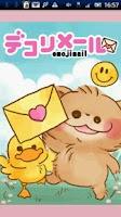 Screenshot of EmojiMail AnimalMessageFree