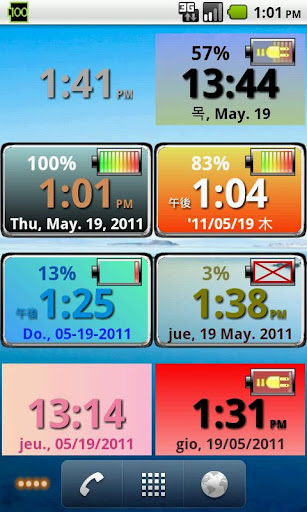 Battery Clock Widget Donate