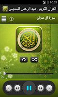 Screenshot of القرآن الكريم-عبدالرحمن السديس