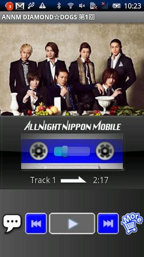 DIAMOND☆DOGSのオールナイトニッポンモバイル