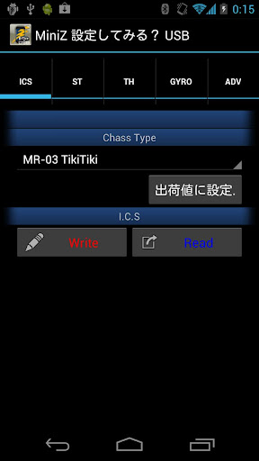 『ロシアンソリティア』 androidおすすめアプリ情報・人気ランキング |アプコレ