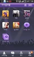 Screenshot of 아이돌배틀