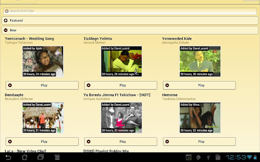 【免費媒體與影片App】DireTube-APP點子
