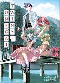 onegai_twins