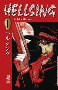 hellsing_manga01