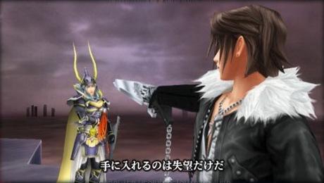 Final_fantasy_Dissidia_oi