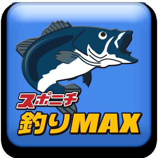 釣りMAXブラウザ 運動 App LOGO-硬是要APP