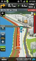 Screenshot of 하이드라이브 무료 3D 내비게이션