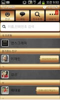 Screenshot of KakaoTalk Theme : Black Gold