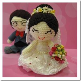EL bride