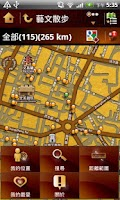 Screenshot of Tainan Capital Town Guru