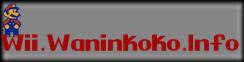 wii.waninkoko.info