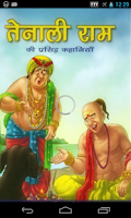 Screenshot of Tenali Ram Ki Kahaniyan(Hindi)