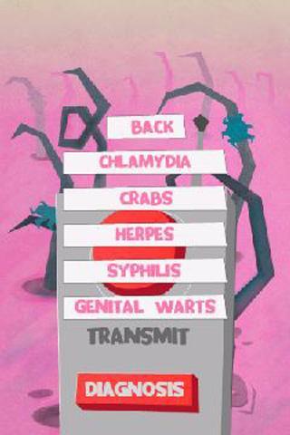 STD變送器臨