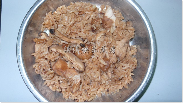 电饭煲鸡饭 - Rice Cooker Chicken Rice