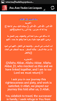 Screenshot of Duaa Prayer Travel