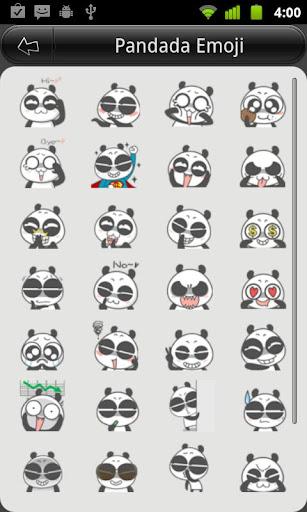 熊猫动漫传情