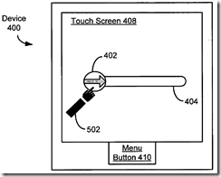 Unlocking a device by performing gestures on an unlock image