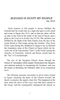 Screenshot of Intro to the Coptic Church