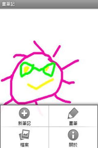 遊戲必備免費app推薦|Drawing Note 畫筆記線上免付費app下載|3C達人阿輝的APP